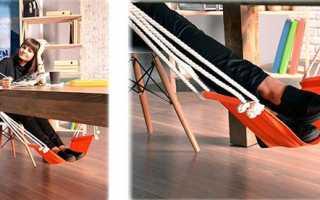 Гамак для ніг під робочим столом, інструкція з виготовлення своїми руками, відео