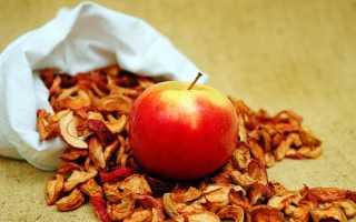 Корисні властивості сушених яблук для організму, як зберігати, відео