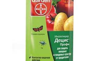 Децис Профі [інструкція із застосування інсектициду]
