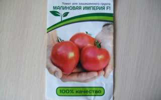 Сорт томатів Малинова імперія: характеристика і опис сорту, фото, врожайність