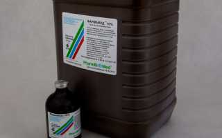 Фармайод — інструкція із застосування препарату