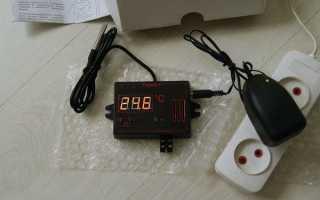 Терморегулятор для інкубатора — схема для виготовлення своїми руками приладу з датчиком температури повітря, цифровий терморегулятор, відео