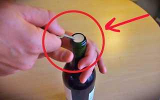 Як відкрити вино без штопора в домашніх умовах ножем, шурупом, відео