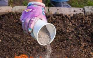 Як використовувати золу як добриво для рослин