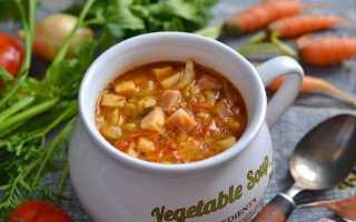 Простий овочевий суп з шинкою. Покроковий рецепт з фото