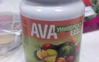 Все, що потрібно знати про добриві «Ava» для правильного застосування
