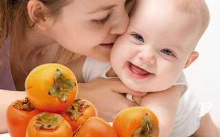 Корисні властивості хурми для здоров'я дітей і дорослих, відео