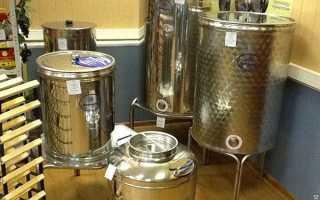 Ємність для бродіння вина на торговому майданчику Аліекспресс і в інтернет-магазинах, ціна, відео