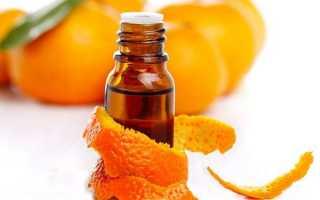 Апельсинове масло — властивості і застосування для волосся, обличчя, від розтяжок, для порхуденія, відео