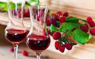 Малинове вино — рецепт приготування в домашніх умовах, відео