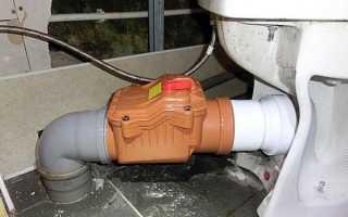 Зворотний клапан для каналізації — як встановити, відео