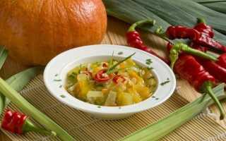 Пісний борщ з капусти з гарбузом. Легкий вегетаріанський суп. Покроковий рецепт з фото