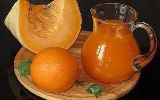 Надзвичайно смачний і корисний гарбузовий сік з апельсинами на зиму, відео