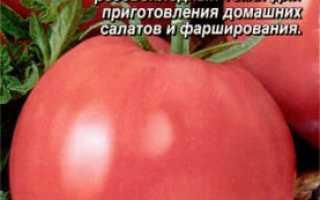 Томат Волове серце рожеве: опис і характеристики сорту, рекомендації по вирощуванню і збиранню