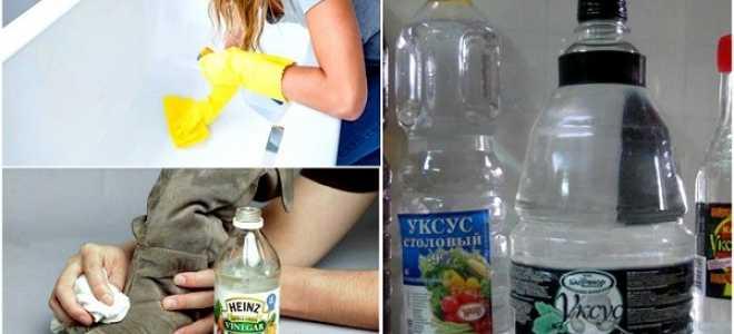 Оцет — використання в побуті для чищення посуду, позбавлення від головного болю, відео