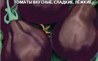 Томат Трюфель чорний: характеристика і опис сорту, особливості вирощування