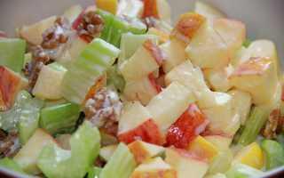 Салат із селери — покроковий рецепт з додаванням волоського горіха, відео
