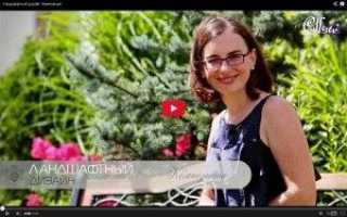 Самостійний дизайн квітника відео — правильний вибір кольорів для клумби, ландшафтні композиції для саду відео