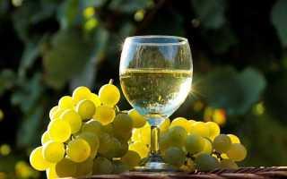 Вино з білого винограду сорту Цитронний Магарач, рецепт приготування, освітлення, відео