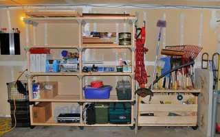Стелажі в гараж своїми руками з різних матеріалів, розрахунок, відео