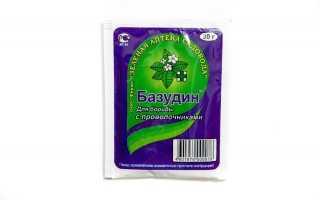 «Базудин»: склад, спосіб застосування і відгуки про препарат