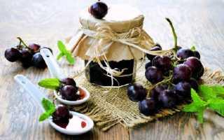 Виноградне варення — рецепти приготування на зиму з кісточками і без кісточок, відео