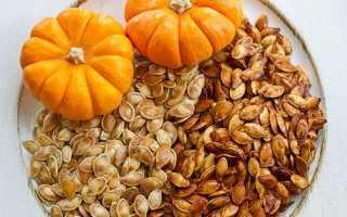 Гарбузове насіння — користь і шкода, калорійність, корисні властивості, відео