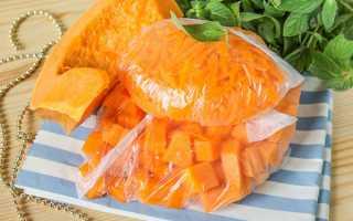 Замороження гарбуза на зиму в домашніх умовах, як готувати, відео