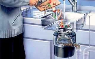 Подрібнювач харчових відходів для раковини на кухню, відео