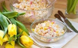 Салат з крабовими паличками і кукурудзою, рецепти з покроковими фото, відео