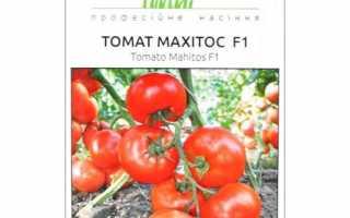 Томат Махітос F1: характеристика і опис сорту, його врожайність, рекомендації по вирощуванню