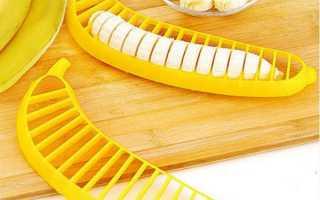 Ніж для нарізки бананів з Китаю, характеристика вироби, ціна, відео