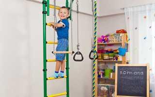 Спортивний куточок для дітей в квартирі, варіанти комплектації, виготовлення своїми руками, відео