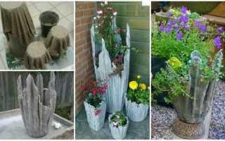 Садове кашпо з цементу і тканини — як зробити, прикрасити, відео