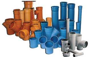Труби для каналізації — пластикові, ПВХ, як вибрати, відео