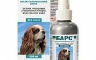 Барс краплі проти бліх та кліщів для собак і кішок: інструкція, опис