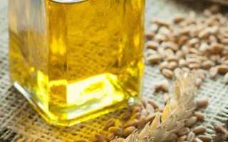 Масло зародків пшениці — властивості і застосування для особи, волосся, вій, відео