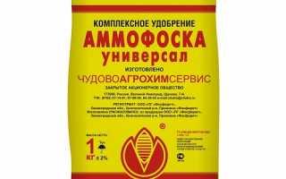Добриво аммофоска — застосування для картоплі, відео